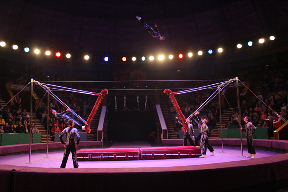Moscow State Circus, Leeds