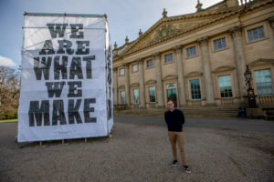 Why Craft Matters, Harewood House